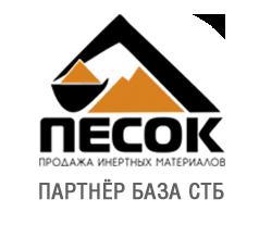 Инертные материалы в Ставрополе